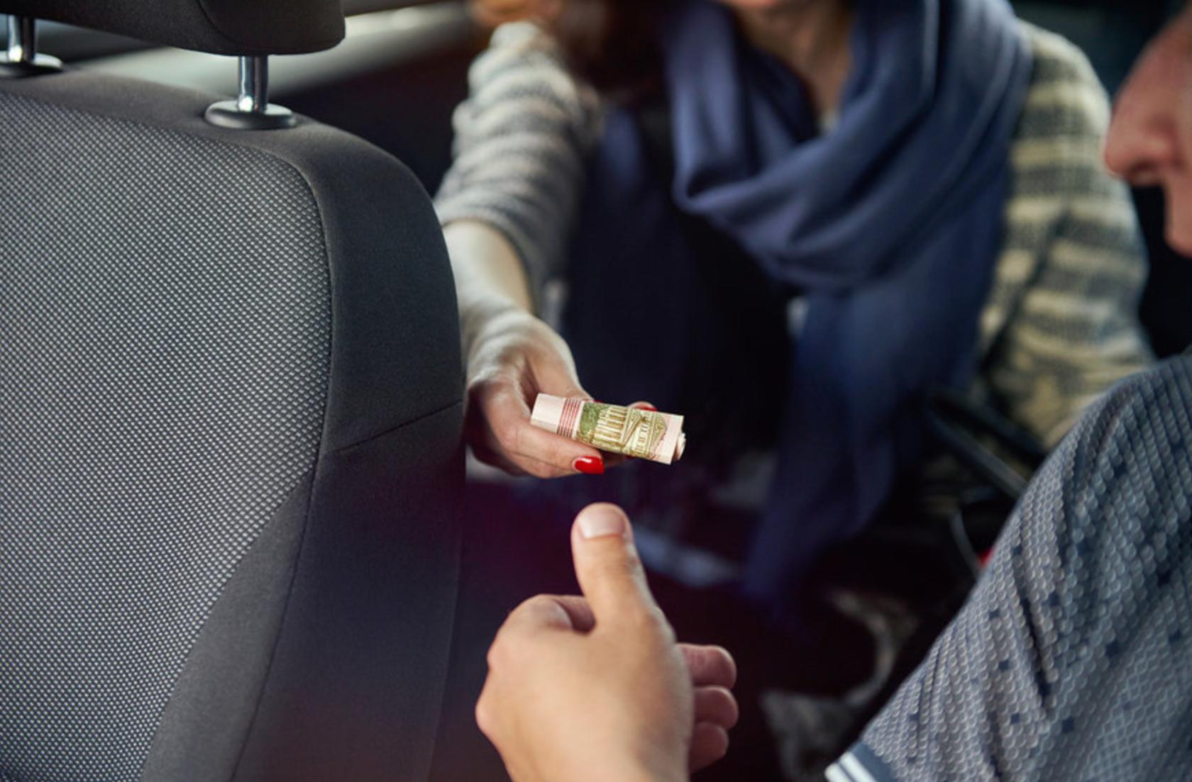 Расчет стоимости поездки в Ситимобил такси