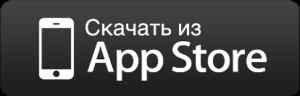 Приложение такси Ситимобил на смартфоне - как установить и пользоваться